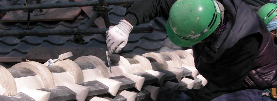 根子左-左官工事業内装珪藻土壁コンクリート打放しなど